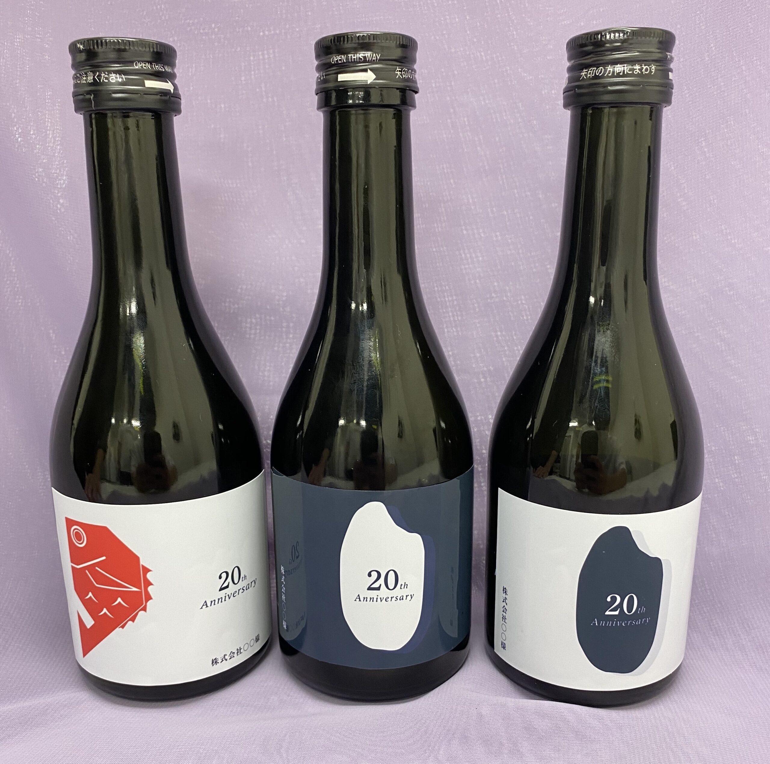 東大発日本酒ベンチャー「Sake Walker」が日本酒オリジナルラベルサービス「SAKEギフト」をローンチ。「贈る日本酒市場」の開拓を目指す。