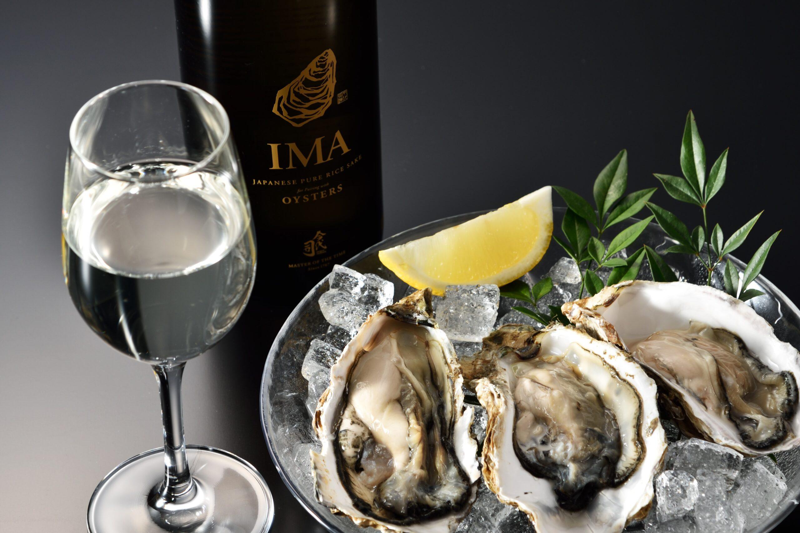 牡蠣のための日本酒「IMA」蔵人が作るお米「五百万石」を知る旅。2021年7月31日(土)15:00〜16:30 酒蔵をオンラインで旅するサイト「TSUGoo」企画。