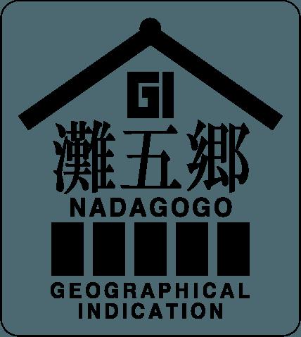 GI「灘五郷」認定「白鶴 灘の生一本」を期間限定発売