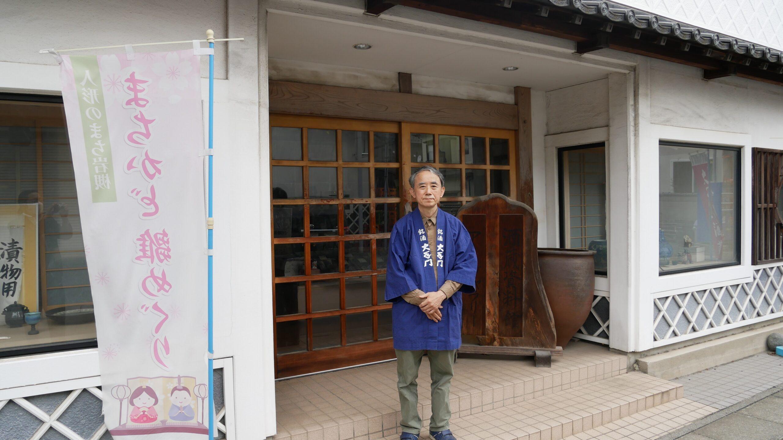 明治4年創業・埼玉県の蔵元が150年磨きをかけた渾身の記念酒を発売