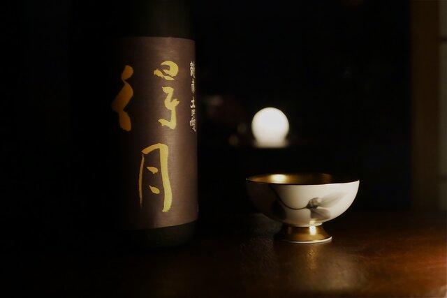 【KUBOTAYA】2021年の「中秋の名月」はいつ?由来や風習、月見酒にぴったりの日本酒もご紹介!