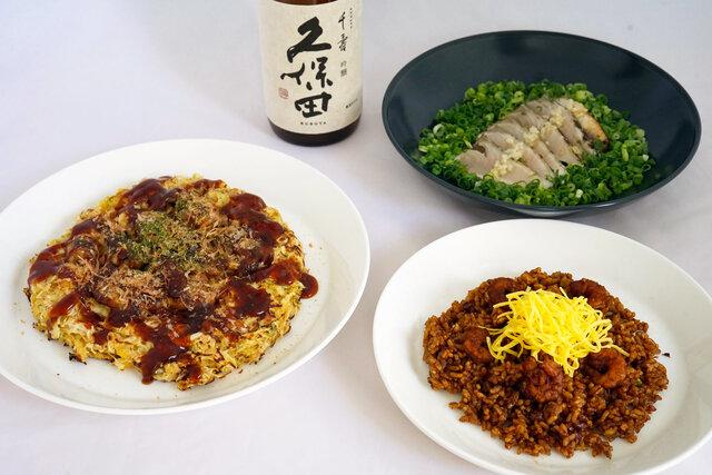 【KUBOTAYA】日本酒「久保田」と楽しむ、岡山県のご当地グルメ4選