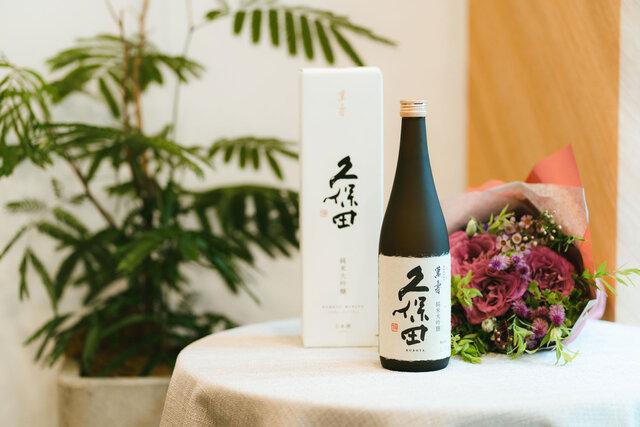 【KUBOTAYA】敬老の日におすすめのプレゼントはコレ!「百薬の長」の日本酒も