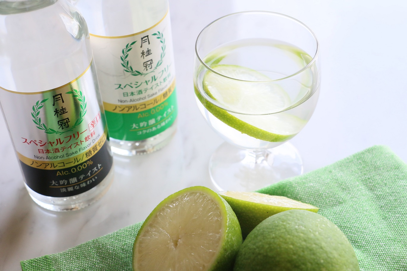 酔わずに楽しく飲む、ノンアルコール日本酒テイスト飲料 月桂冠「スペシャルフリー辛口」新発売 新アイテムは辛口タイプの大吟醸酒をイメージ