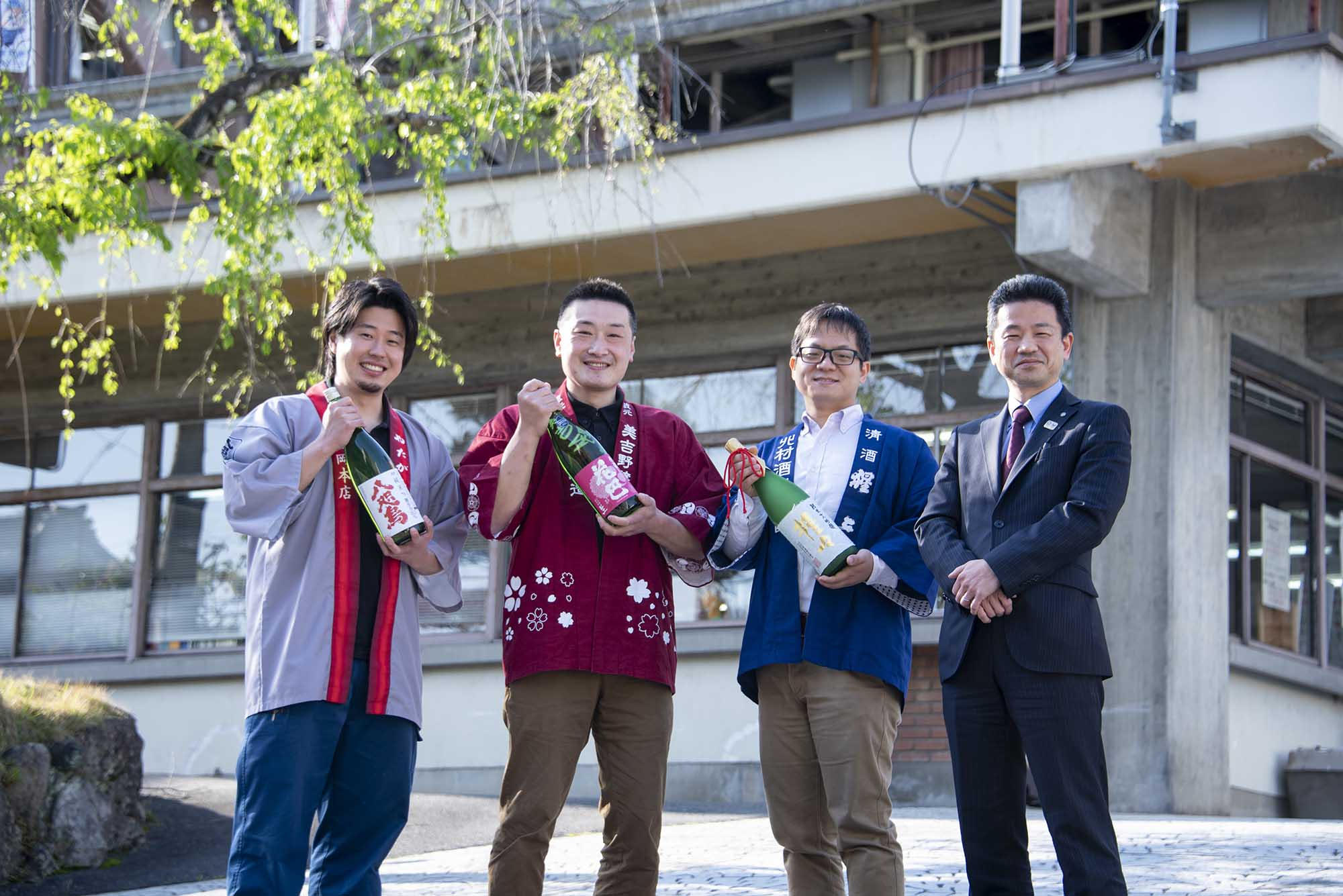 奈良県・吉野町の本気。米生産者と三つの老舗酒蔵がつくる新清酒ブランド「吉野正宗」 Makuakeにて先行発売開始いたします。