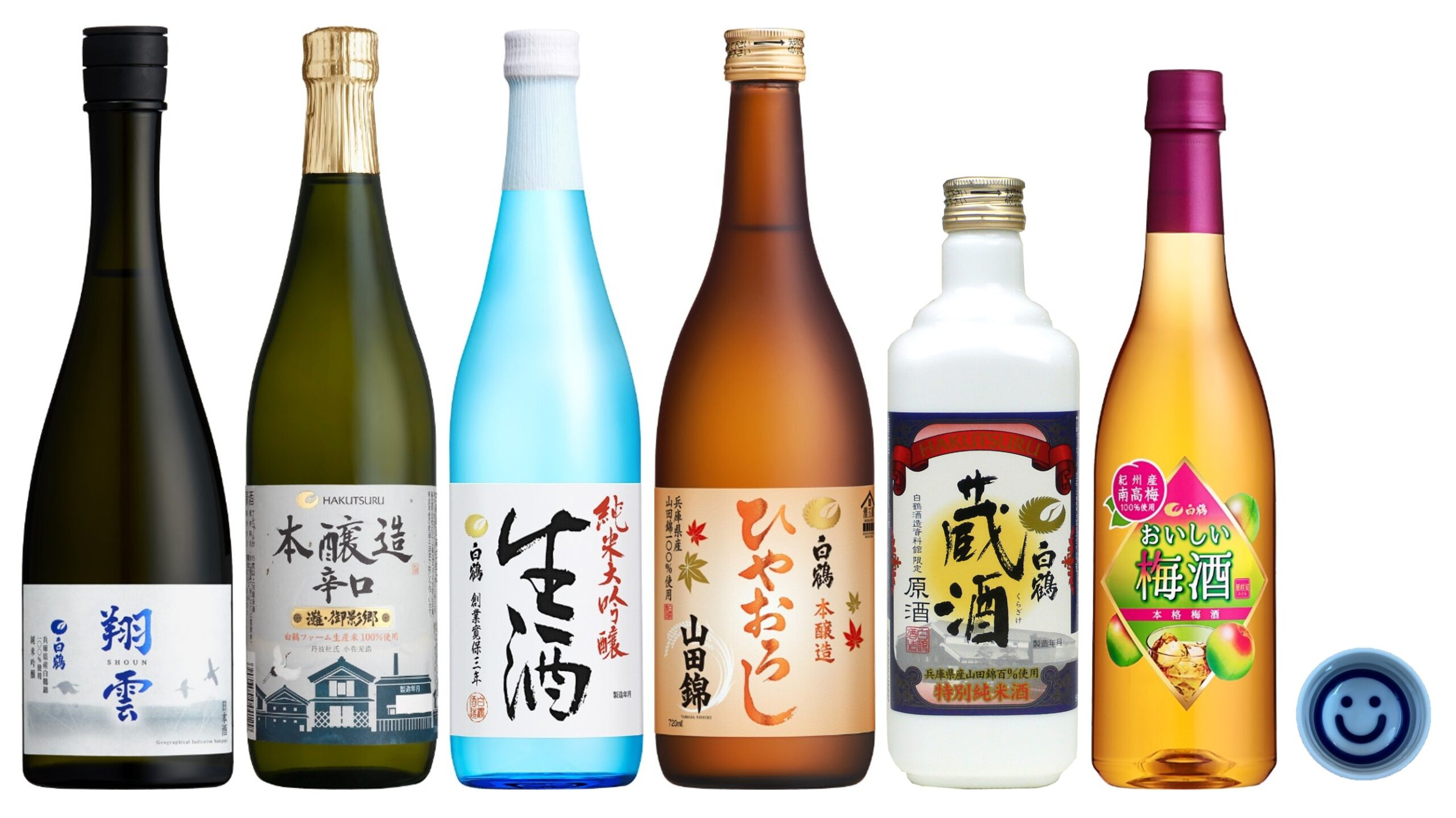 白鶴「酒蔵開放」オンラインイベント開催決定!10月16日(土)15時からYouTube Liveで「さばいどる かほなん」と酒蔵見学や日本酒ペアリングを疑似体験