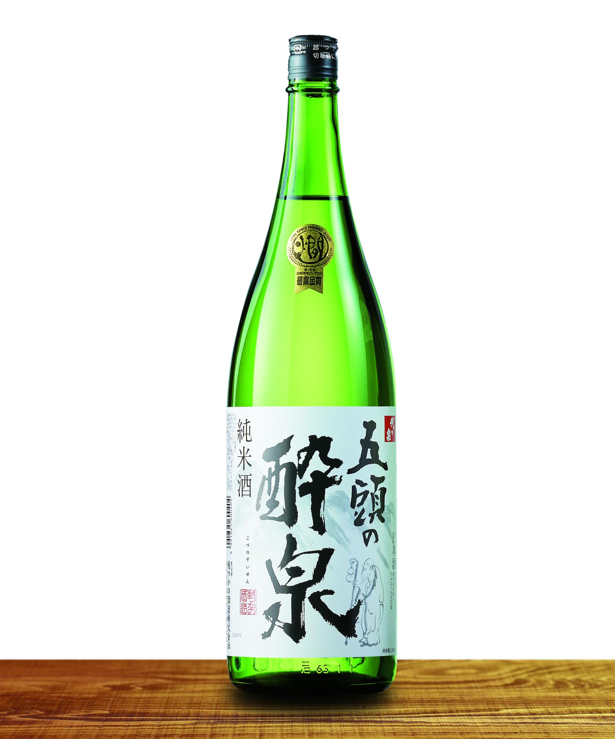 ベルーナグルメが展開するお酒の通販 「旨い酒が飲みたい」通販国内売上高5年連続No.1を達成