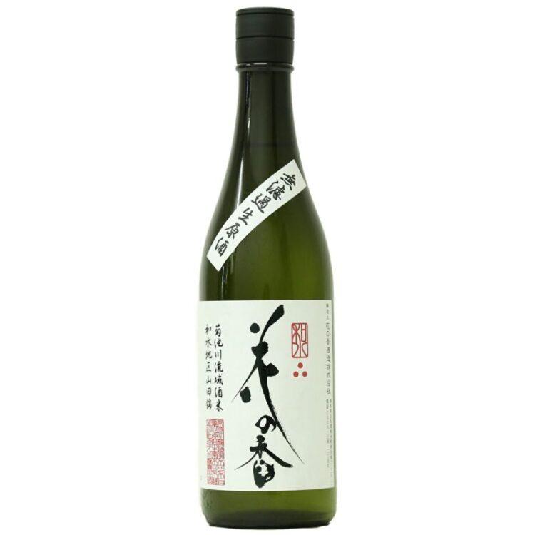 花の香 純米大吟醸 和水 無濾過生原酒