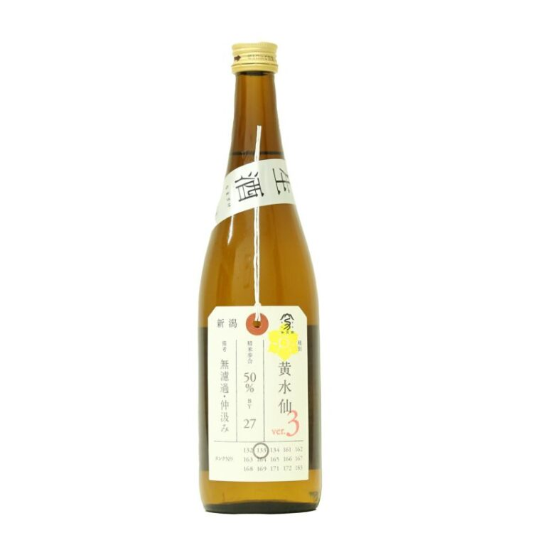 加茂錦 荷札酒 純米大吟醸 黄水仙 無濾過生