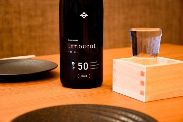 【菊の司酒造】innocent   純真無垢。蔵人だけが味わえる感動の瞬間をあなたと