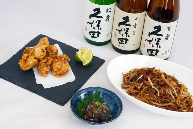 【KUBOTAYA】日本酒「久保田」と楽しむ、大分県のご当地グルメ3選
