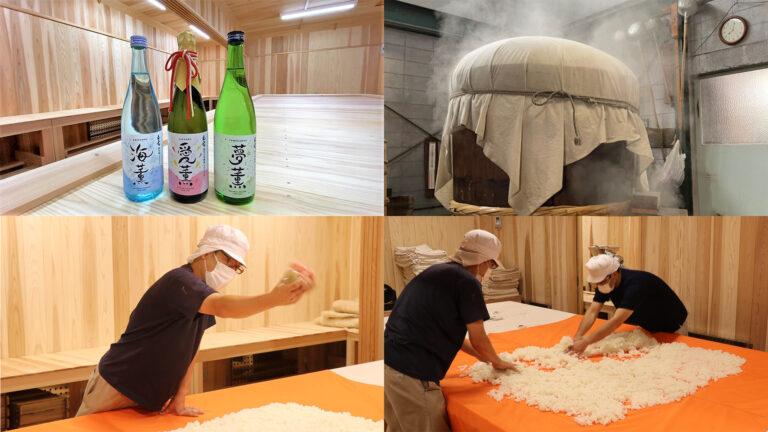 澤田酒造が再建した麹室で新酒仕込みを開始。「Makuake」にて【五感に想いを届ける新生白老】販売中!
