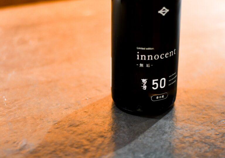 日本酒「innocent 50」数量限定 生原酒10月22日 から全国一斉発売