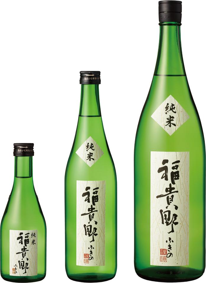 国外で最も歴史のある日本酒の品評会「2021年度全米日本酒歓評会」にて『和香牡丹純米吟醸 山田錦50』が『グランプリ』受賞