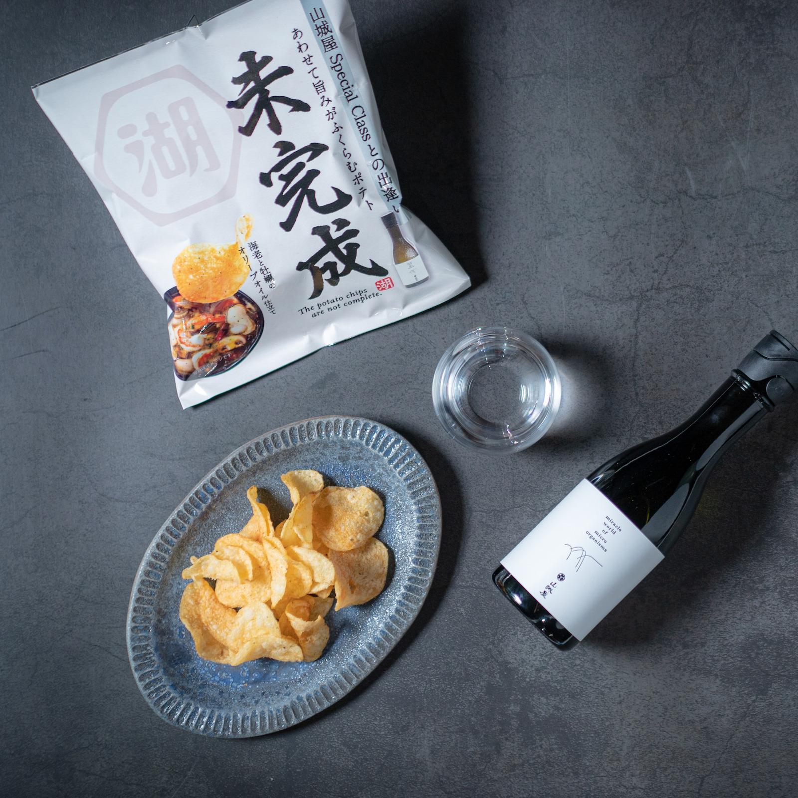 「日本酒」×「ポテトチップス」の究極系。日本酒との相性に極限までこだわった本気のポテト開発。湖池屋と越銘醸が至高のペアリングセットを数量限定で発売。10/1より予約受付開始