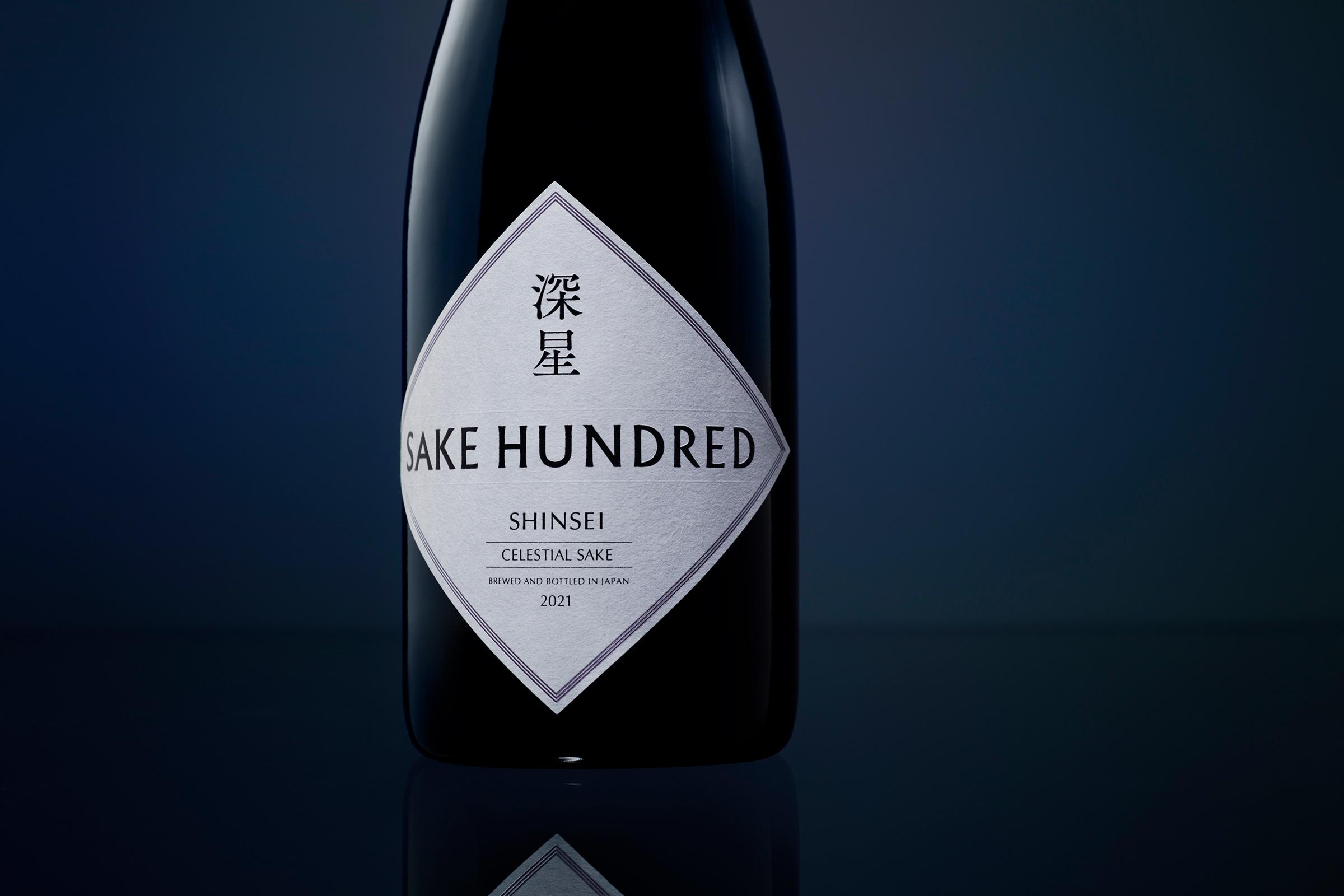 日本酒ブランド「SAKE HUNDRED」より、スパークリング日本酒の新商品『深星 | SHINSEI』を発売